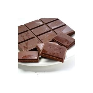 Kẹo Socola đen nguyên chất 100g không đường 100% cacao giảm cân - ngăn ngừa bệnh Figo - Socola Thương hiệu Việt Nam