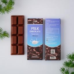 Kẹo Socola sữa 20g không nhân Figo - Đồ ăn vặt sỉ siêu ngon